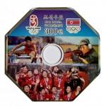 Mark on trükitud kuusnurksele DVD-plaadile